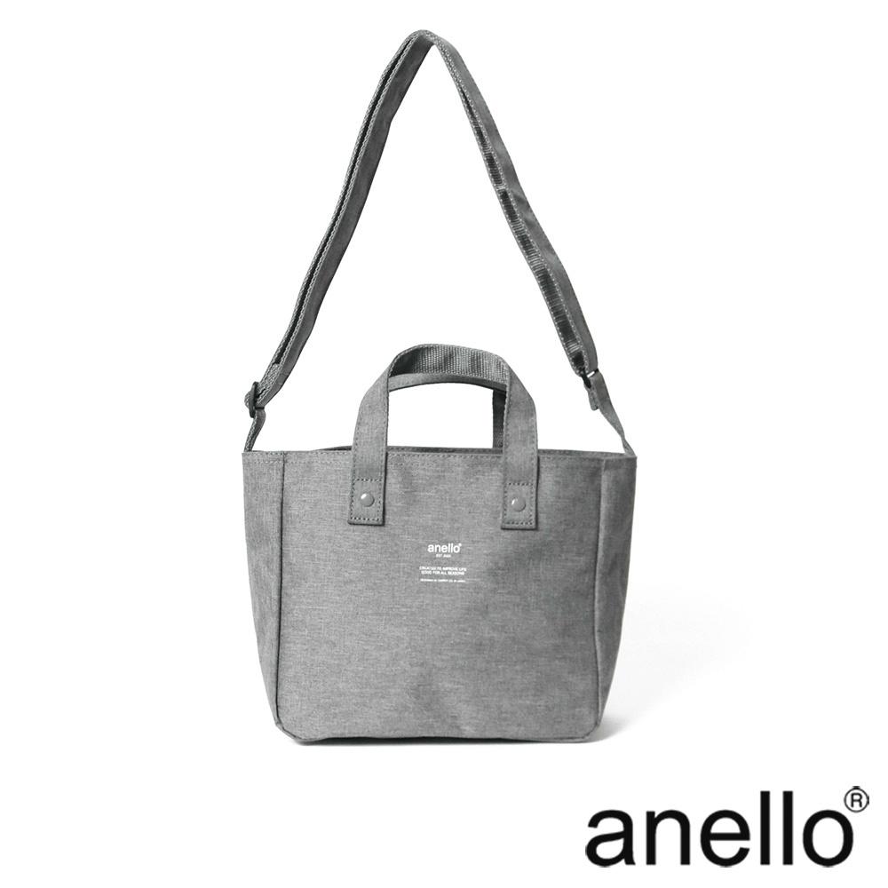 anello 俐落簡約手提斜背兩用托特包 灰色