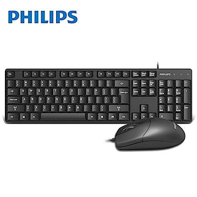 (時時樂限定)PHILIPS 飛利浦 有線鍵盤滑鼠組 SPT6254