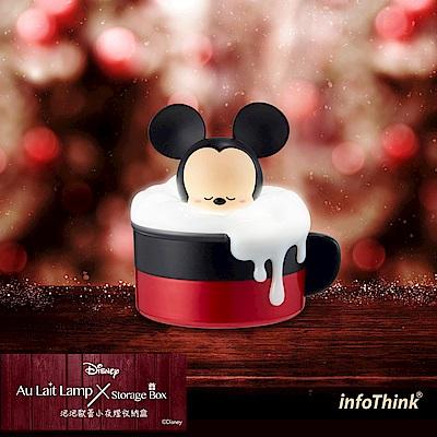 InfoThink 迪士尼系列泡泡歐蕾小夜燈收納盒-米奇