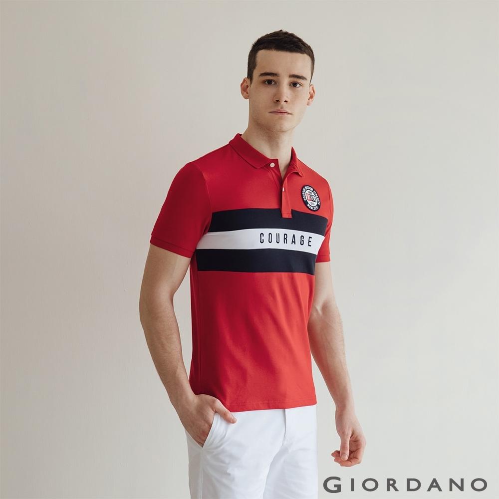 GIORDANO  男裝UNION JACK POLO衫 - 06 高貴紅