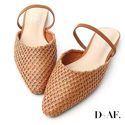 D+AF 清新涼氛.尖頭編織料平底穆勒鞋*棕