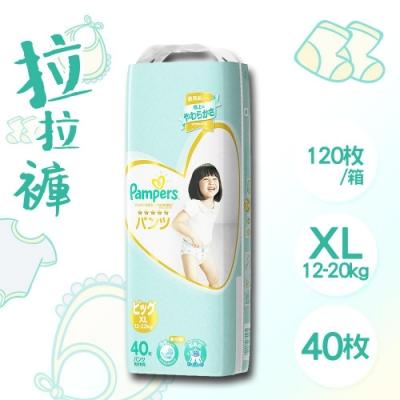 日本 Pampers 境內版 拉拉褲 XL 40片 x 3包/箱