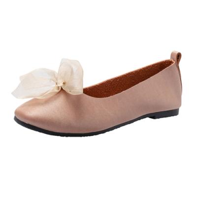 KEITH-WILL時尚鞋館 典雅圓頭簡約平底鞋-粉紅色