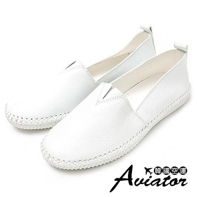Aviator*韓國空運-Ollie質感柔軟真皮縫線休閒小白鞋-白