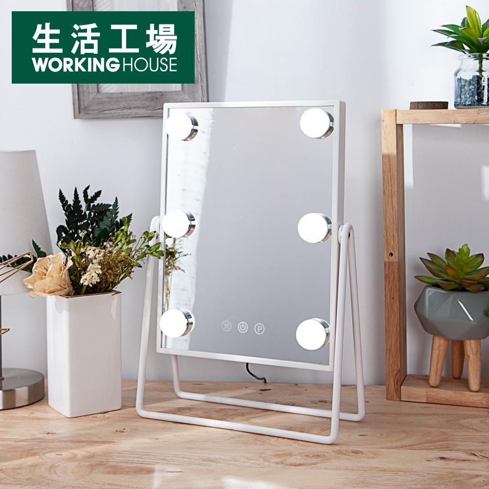 【年中慶↗全館8折起-生活工場】LED觸控時尚好萊塢鏡