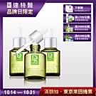 Dr.Hsieh 10%杏仁酸深層煥膚精華30ml(三入組)