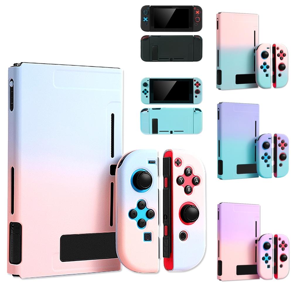 高質感糖果繽紛多色!! 任天堂 Nintendo Switch 主機+手把保護殼 硬殼 分體式貼心設計 好拆好操作 親膚質感 保護套