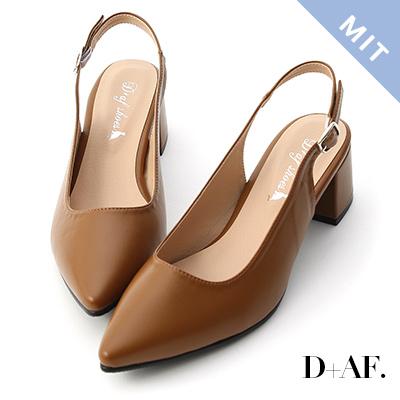 D+AF 氣質滿分.MIT素面尖頭後空中跟鞋*棕