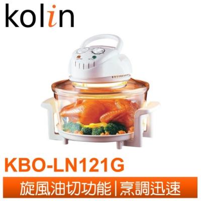 【Kolin 歌林】11公升旋風烘烤鍋 KBO-LN121G