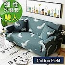 棉花田【歐菲】印花雙人彈性沙發套-羽之花