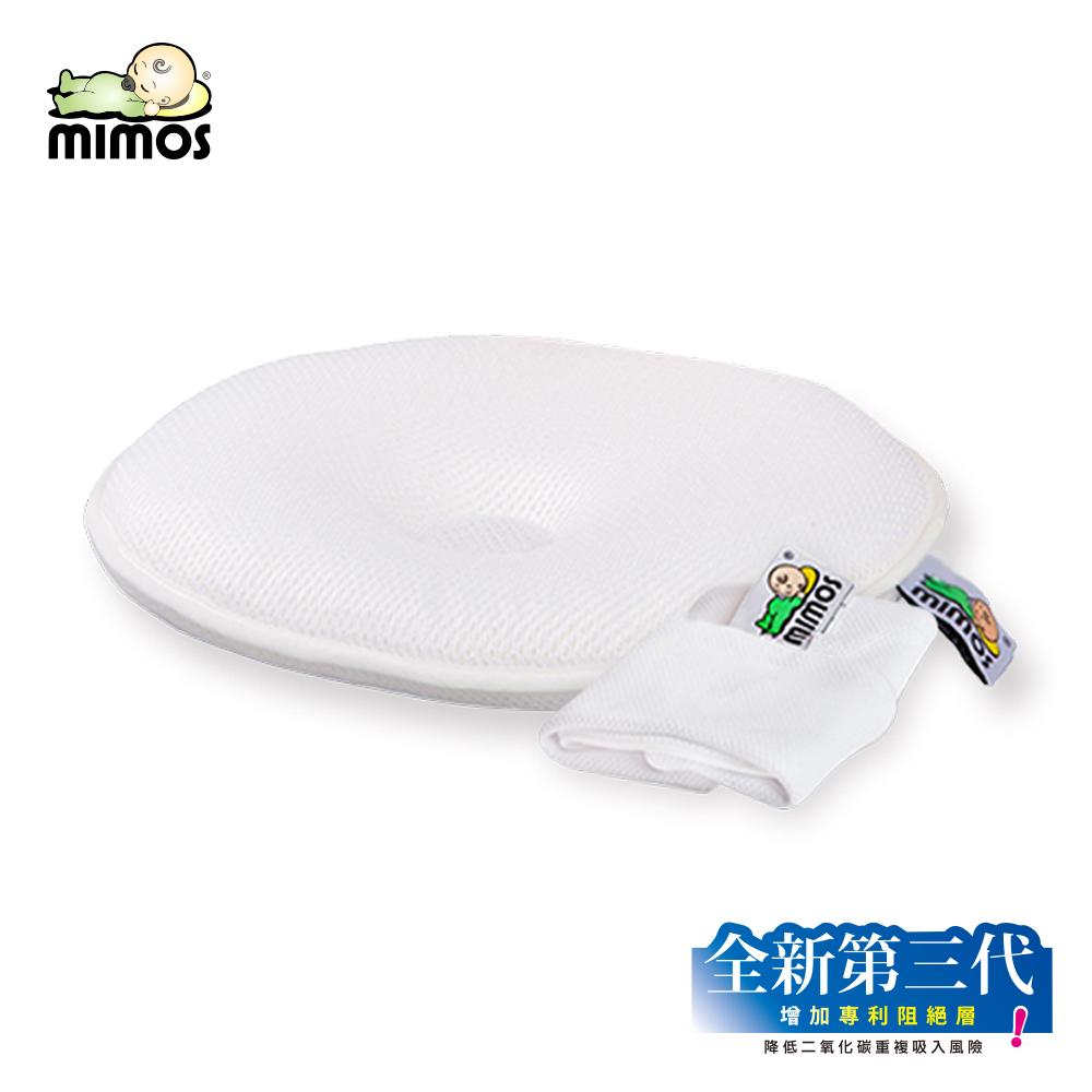 MIMOS 3D自然頭型嬰兒枕【枕頭+白枕套】(兩尺寸可選 )