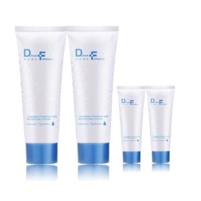DF美肌醫生 買二送二 分子酊全能修護精華乳40ml 2入(贈精華乳8ml2入)