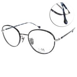 MA-JI MASATOMO 眼鏡  復古質感圓框款/琥珀藍#PMJ048 C03