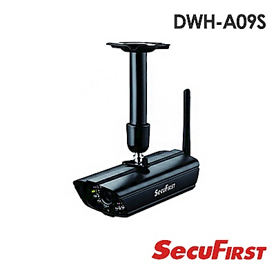 SecuFirst DWH-A09S 室外型數位無線攝影機