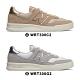 [時時樂限定]New Balance休閒鞋 WRT300