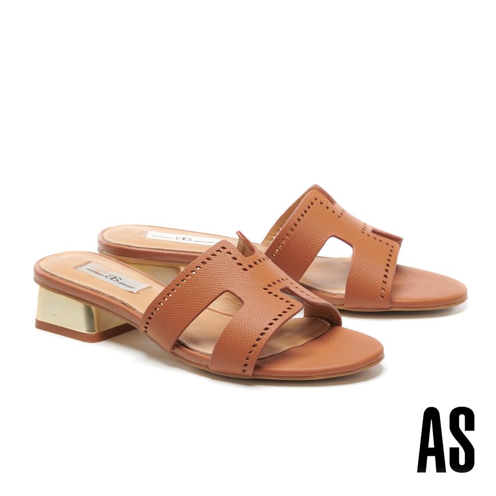 拖鞋 AS 金屬風質感純色全真皮低跟拖鞋-咖