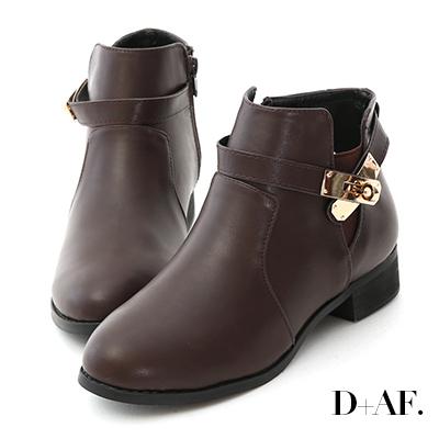 D+AF 名品精選.金屬鎖釦低跟短靴*咖