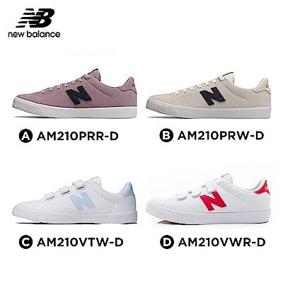 【時時樂限定】New Balance 210復古鞋_中性_粉紫/牙白/白底藍字/白底紅字