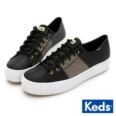 Keds TRIPLE KICK 簡約率性厚底綁帶休閒鞋-黑