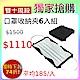 BONE-口罩收納夾-6入組 product thumbnail 2