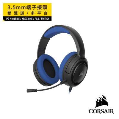 【CORSAIR海盜船】 HS35 STEREO立體聲電競耳機-寶藍
