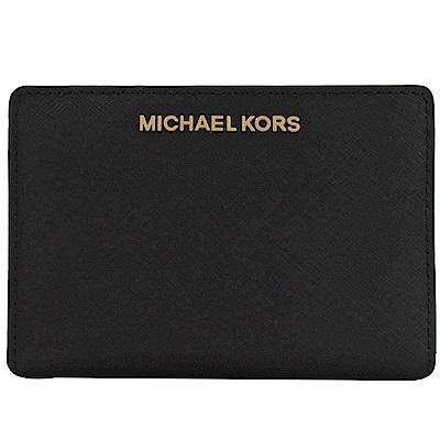 MICHAEL KORS JET SET對開扣式零錢短夾(黑)