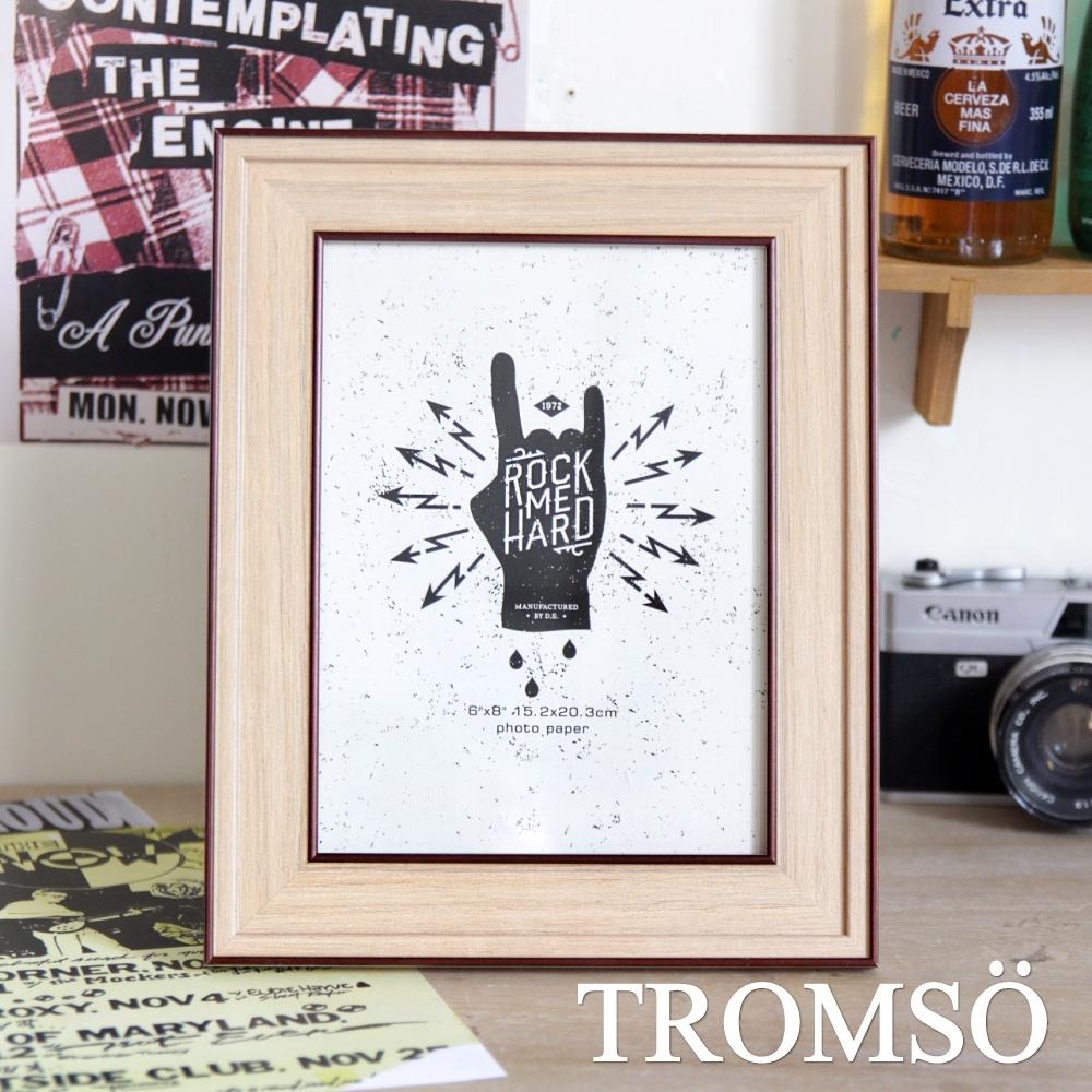 TROMSO洛克木紋6x8相框-淺木色