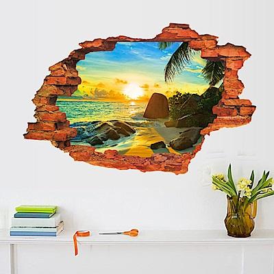 半島良品 DIY無痕壁貼-日出海景 MJ8024D 60x90cm