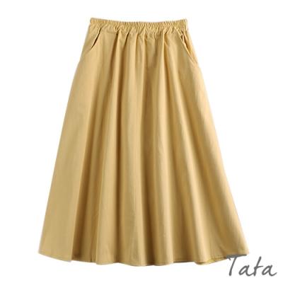 素色A字半身裙 共三色 TATA-F