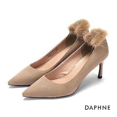 達芙妮DAPHNE 高跟鞋-環踝細毛絨布尖頭高跟鞋-杏
