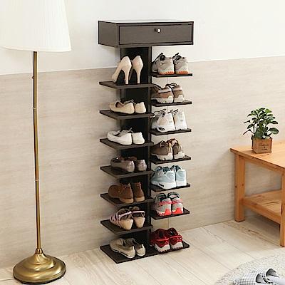 澄境 直立式8層便利收納鞋架/鞋櫃40x24x131-DIY