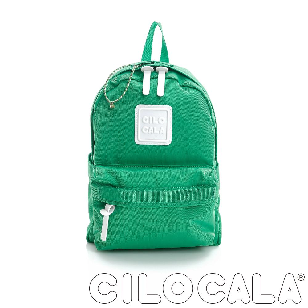 CILOCALA 亮彩尼龍防潑水後背包 綠色(中)