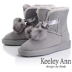 Keeley Ann 甜美氣息~唯美綁帶毛球舒適雪靴(淺灰色-Ann系列)