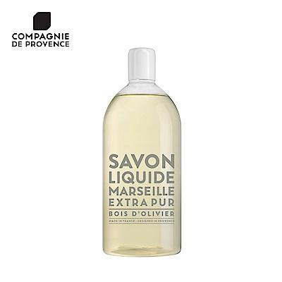 C.D.P 愛在普羅旺斯 彩虹馬賽液態皂1L補充瓶(多款任選)
