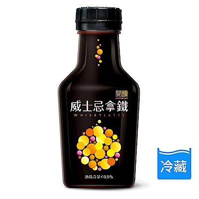 JAZswing開醺 酒香咖啡-威士忌拿鐵(265mlx6瓶)
