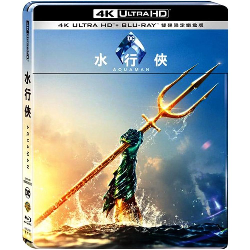 水行俠 4K UHD+BD 雙碟限定鐵盒版