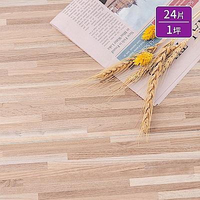 樂嫚妮 防燄耐磨塑膠PVC地板貼/DIY/仿木紋/奈米銀負離子/24片一坪-埃斯比約木紋-台灣
