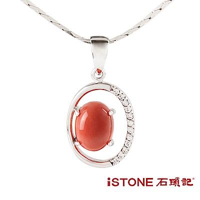 石頭記 紅珊瑚項鍊-瑚光珊色-偏心