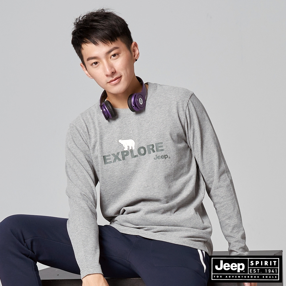 Jeep 男裝 素面休閒長袖T恤-淺灰色