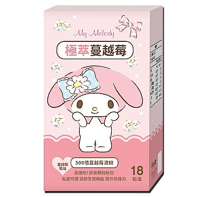 WEDAR Melody 極萃蔓越莓 (18包/盒)