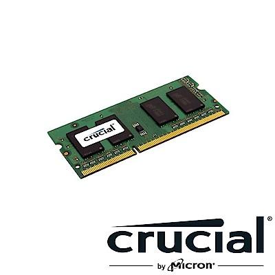 Micron Crucial NB-DDRIII 1600/4GB筆記型RAM(雙面顆粒)