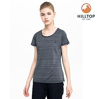 【hilltop山頂鳥】女款吸濕快乾抗菌T恤S04FI4黑灰