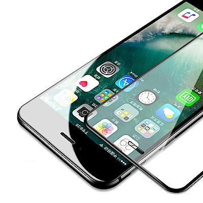 iPhone XS Max 絲印電鍍 9H 鋼化玻璃膜 防撞 防摔 保護貼