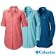 Columbia 哥倫比亞 女款-UPF40防曬長袖襯衫-3色 UFL00660