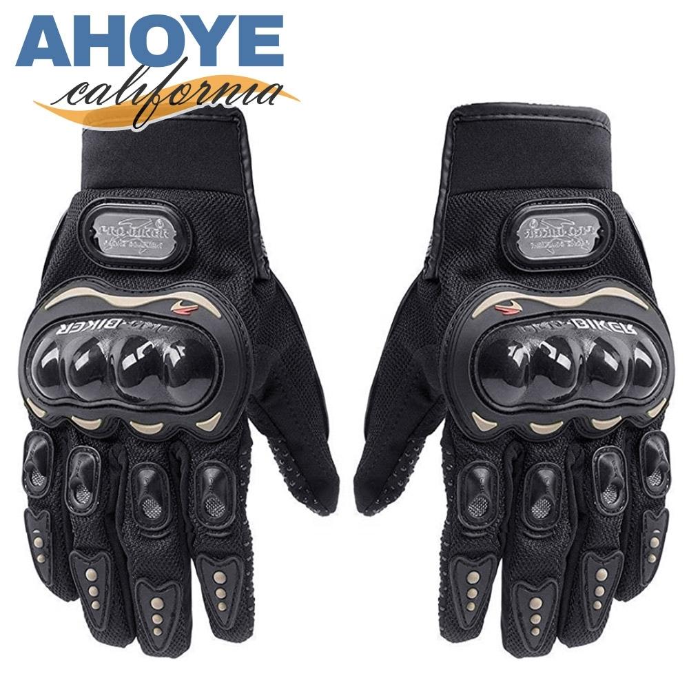 Ahoye 可觸控防摔手套 掌寬8.5-10cm適用 防風手套 防水手套 機車手套