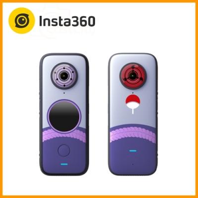 Insta360 ONE X2 全景相機 火影忍者聯名款-宇智波佐助 (東城代理商公司貨)
