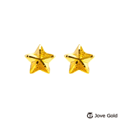 Jove Gold 漾金飾 星閃耀黃金耳環