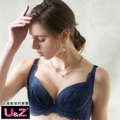 推U&Z-眷戀開運 大罩杯B-F罩內衣(富貴藍)