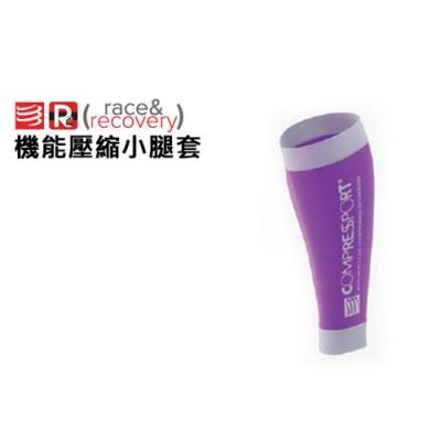 COMPRESSPORT 機能壓縮小腿套 紫