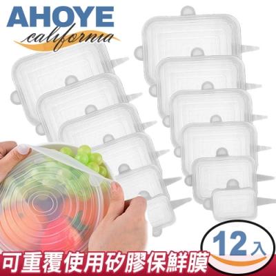 Ahoye 矽膠保鮮膜 長方型 12件套
